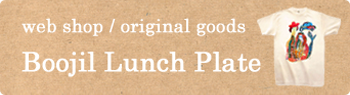 web shop / original goods - Boojil Lunch Plate